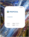 Proposal Pack Infrastructure #1